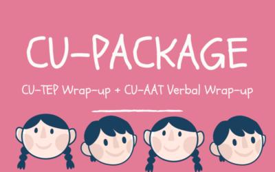 CU-Package