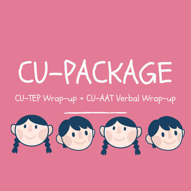 CU-Package (1)