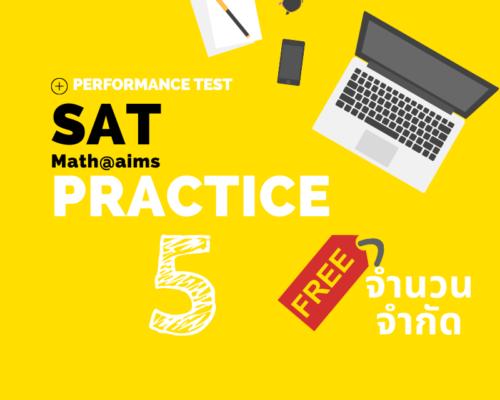 SAT Math Practice 5 (Free จำนวนจำกัด)